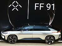 Новый рекорд электрокара Faraday Future